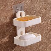 新年鉅惠免打孔壁掛式香皂盒吸盤瀝水雙層肥皂盒衛生間香罩盒浴室創意皂托 芥末原創