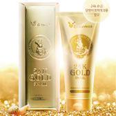 韓國 Elizavecca 24K黃金蝸牛洗面乳 【櫻桃飾品】【24464】