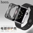 蘋果apple watch2/3代智慧手錶保護外殼硅膠TPU殼iwatch38mm42mm