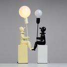 18PARK 汽球小丑檯燈-米白含LED-5W黃光燈泡-生活工場
