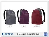 【分期0利率,免運費】BENRO 百諾 Tourist 200 旅行者雙肩包 相機包 攝影包 (公司貨)