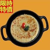 鑄鐵鍋 平底-日本南部鐵器傳熱均勻健康無塗層加厚煎盤煎鍋炒鍋68aa16【時尚巴黎】