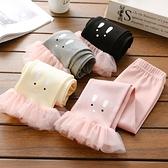 女童打底褲2021秋裝新款韓版網紗拼接長褲2-6歲大小童洋氣小褲子 寶貝計畫