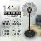 【國際牌Panasonic】14吋DC直流電風扇 F-H14GND-K
