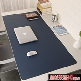 桌墊 辦公桌墊皮質大號滑鼠墊書桌墊筆電電腦鍵盤墊學生兒童寫字台墊YTL 現貨