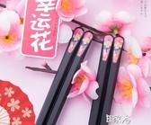 E家人 1雙日式尖頭筷子防滑合金筷筷子套裝筷子