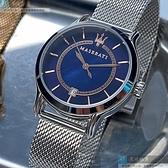 MASERATI瑪莎拉蒂女錶34mm寶藍色, 貝母錶面銀色錶帶