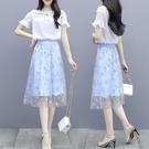 雪紡套裝 夏季新款氣質小香風套裝超仙雪紡上衣配網紗半身裙兩件套女-Ballet朵朵