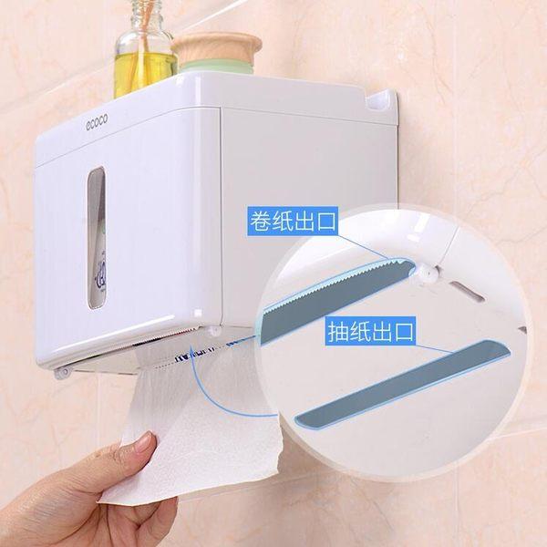 衛生紙架 - 手紙盒衛生間廁所紙巾盒免打孔 衛生紙置物架【限時折扣好康八折】