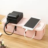 電線收納盒桌面插排收納盒電線插線板固定收線盒電源線插座數據線收納整理盒 宜室家居