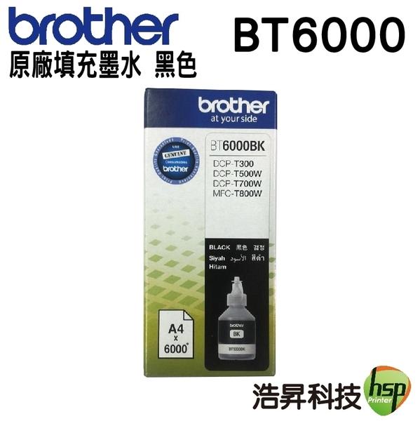 Brother BT6000BK 黑色 原廠填充墨水 盒裝 適用T300/T500W/700W/T800W