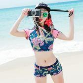 泳衣(兩件式)-比基尼-中國風印花時尚熱銷女泳裝-2色73mb7[時尚巴黎]