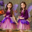 萬聖節兒童服裝親子裝女童公主裙巫婆cos裝扮女巫化妝舞會演出服 全館新品85折