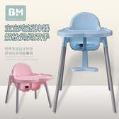 萬聖節狂歡   寶寶餐椅兒童餐桌椅嬰兒學坐椅便攜式座椅小孩飯桌多功能吃飯椅子【居享優品】
