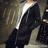 男士冬季外套加絨加厚夾克男韓版潮流帥氣秋冬裝上衣服中長款風衣  圖拉斯3C百貨