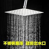 蓮蓬頭 淋雨頂噴單頭增壓淋浴噴頭  浴室蓮蓬頭 304不銹鋼配件 免運