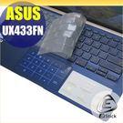 【Ezstick】ASUS UX433 ...