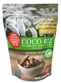 COCO RIZ 椰子脆皮米捲(香蘭口味)