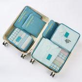旅行收納袋行李箱整理袋衣服收納旅游衣物出差內衣收納包6件套裝【博雅生活館】