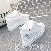 厚底鞋小白鞋內增高8cm女鞋秋季新款坡跟厚底單鞋休閒鞋女運動鞋 愛麗絲