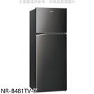 【南紡購物中心】Panasonic國際牌【NR-B481TV-K】485公升雙門變頻冰箱晶漾黑