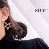 水鑽五角星耳環鏤空星星耳環個性簡約雙層彩鑽氣質耳墜女【ADE026】