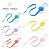 【Marcus Marcus 】動物樂園多用途可調收納防掉帶1 入組多色可選
