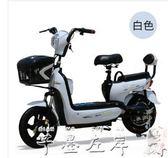 電動車成人電車新款電動自行車雙人電瓶車電單車電動車 【時尚新品】 LX