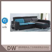 【多瓦娜】19058-328002 歐普多功能L型沙發(6033)(右)
