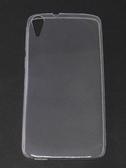 NXE HTC Desire 828/Desire 828 dual sim 手機保護殼TPU超薄軟殼 簡系列