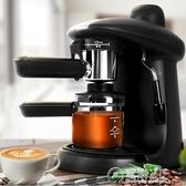 220V意式咖啡機全半自動小型蒸汽式家用現磨煮咖啡壺WD 電購3C