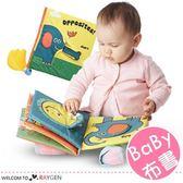大象響紙牙膠立體布書 玩具 益智早教