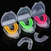 牙套籃球nba護齒套運動防磨牙可咀嚼成人兒童拳擊散打搏擊跆拳道 自由角落