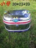 摩托車工具箱不銹鋼鐵電瓶車電動車通用尾箱加厚特大號小號后備箱 LX HOME 新品