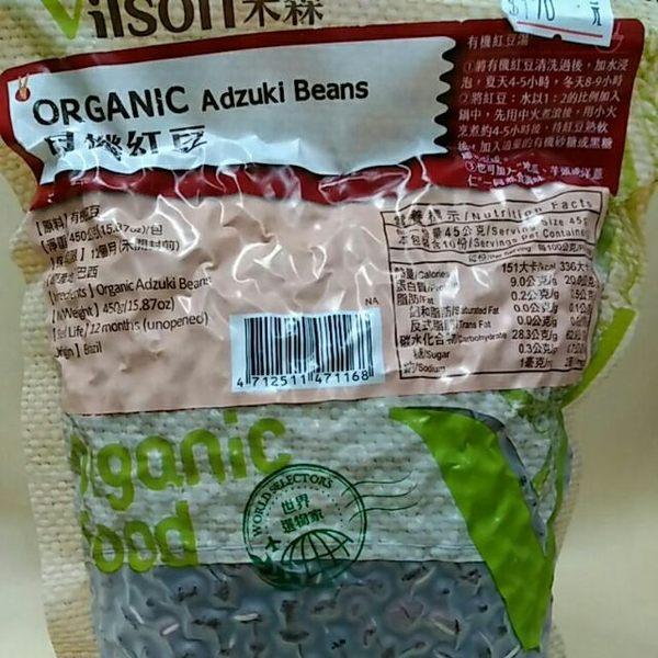 【米森】有機紅豆450g  一包