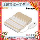 【一期一會】【日本現貨】日本 Panasonic 國際牌 2018新款 DB-U12T 電熱毯 防臭 抗菌 可水洗