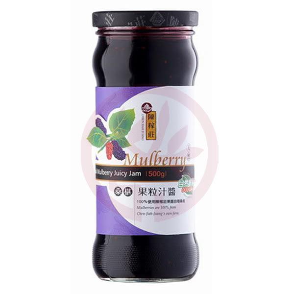 美好人生 桑椹果粒汁醬500公克/瓶 (補貨中)