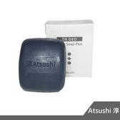 Atsushi 淳 日本原裝黑職柿軽肌皂 DX 輕肌皂 酵素皂(黑銀升級版_80g)【RH shop】日本代購