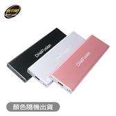 【伽利略】M.2 SSD to USB3.0外接盒(顏色隨機出貨)