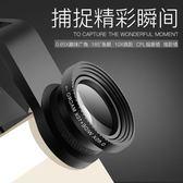 手機鏡頭廣角微距魚眼三合一套裝高清拍照單反外置攝像頭蘋果通用   LannaS