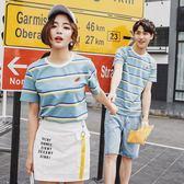 情人節 半袖新款2017潮t恤韓版寬松夏刺繡條紋短袖情侶裝 DA1204『黑色妹妹』
