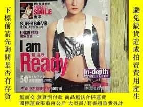 二手書博民逛書店HIM罕見龍的傳人 龍的化身(2007.82)無 Y203004