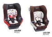 ★優兒房☆ GRACO 0-4歲前後向嬰幼兒汽車安全座椅 MYRIDE