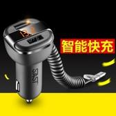 車載充電器 汽車充電器帶線點煙器一拖二多功能手機usb轉接口 zh5962『美好時光』