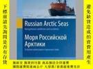 二手書博民逛書店Russian罕見Arctic SeasY405706 Nataly Marchenko ISBN:9783
