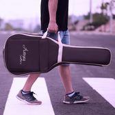 吉他包古典後背加厚木吉它琴包袋防潑水wy