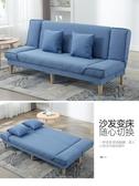 可折疊沙發床兩用出租房經濟型北歐風多功能單人理發店沙發小戶型 後街五號
