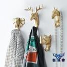 鑰匙掛架北歐創意衣服掛鉤免打孔鹿頭壁掛玄關裝飾墻壁【古怪舍】