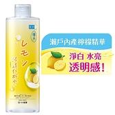 肌研極水檸檬淨白化粧水400ml