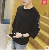 夏季寬鬆短袖T恤男士七分袖潮SMY229【123休閒館】